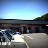 田川郡香春町 レジェンド 『お好み焼き ひさご』 焼きそばランチ!!