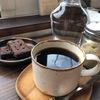 京都食べ歩き ビーガンレストラン「Veg Out」