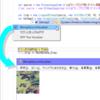 WPFのBitmapSourceVisualizer、画像の保存とクリップボードへコピーできるようにした