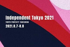 Independent Tokyo 2021へ参加します!「M-6」