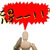 【このハゲ】豊田真由子様の件で注目!議員秘書って高卒でもなれる?