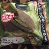 新発売のパスコの宇治抹茶どらやきはもちろん美味しかった!