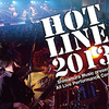 HOTLINE2013九州FINAL出場バンド決定!