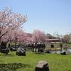 公園へ行こう ― 砂川こどもの国 ―