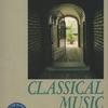クラシック名曲集