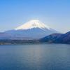 1000円札の富士山