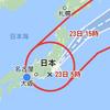 非常に強力な台風21号。緊急速報のメールや避難勧告等はじめての事ばかりでしたが無事に過ぎたようです。