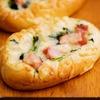 ほうれん草とベーコンチーズの惣菜パンのレシピ