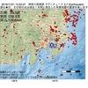 2016年11月21日 15時52分 神奈川県東部でM2.7の地震