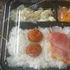 [20/07/02]「琉花」の「チキンのにんにくじょうゆ(日替わり弁当)」 300円 #LocalGuides