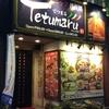 【オススメ5店】岩国(山口)にあるステーキが人気のお店