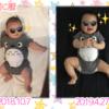【生後9ヶ月】息子ちゃん、9ヶ月になりました♡【子育て・育児】