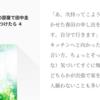 春牧小説 4