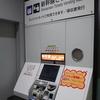 熊本駅の不便な券売機-2