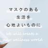 9/17 犬上川 鮎 台風が…
