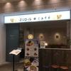 ぜいたくいちごロールケーキ@はらロール+cafe
