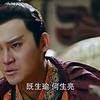 武神趙子龍 三国志の英雄趙雲のドラマ(46)既生瑜何生亮