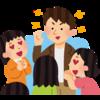 【激モテ】外見を磨くメリットと方法!