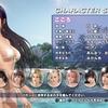 【DOAX3S攻略】こころの髪型、日焼け、水着一覧まとめ【デッドオアアライブ エクストリーム3 スカーレット/Switch/PS4】