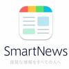 スマートニュースに都道府県ニュースを追加した話