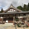岩屋堂公園内にある隠れた紅葉🍂🍁の名所の浄源寺(じょうげんじ)【愛知県瀬戸市】🍂🍁