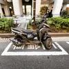 表参道のメイン通りにバイク専用の路上パーキングなんてのがあった!