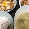 煮物とあさりの味噌汁