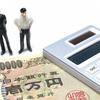 住民税通知と早期リタイア生活の税金戦略