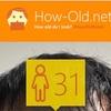 今日の顔年齢測定 135日目
