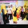 モルディブの 選挙が  終わったよ