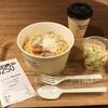 ランチタイム限定でパスタが500円で食べられるサイゼリアの新業態「スパゲッティマリアーノ」に行ってきた(茅場町)