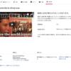 youtubeでカバー動画を削除された件