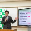 雇用・福祉・子育て〜平成29年度当初予算案を発表
