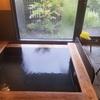 丸木屋旅館のお湯