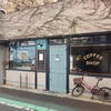 山手「little  village cafe」