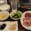 「黒毛和牛焼肉 白か黒」西新宿駅近で焼肉ランチ♪日替わりメニューのコスパがすごい