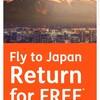 【ワーホリ必見】Jetstar 日本往復は片道タダ!!