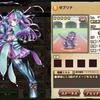 【花騎士】ゼブリナちゃんをお迎えしよう!