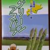 旬な食材|業務用うなぎ・飲食店向け新メニュー★うなぎ東和