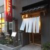浅草|おにぎり 浅草宿六|おにぎりとお新香で、お酒が美味い。