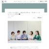 朝日新聞「&w」に取材されました