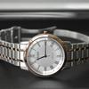 レビュー 150回シチズン エクシードAR4004-71D 頑張れ国産時計のブログ