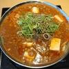 山形市  RAMEN HARUMA 麻婆麺をご紹介!🍜
