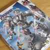 【LEGO】スーパー・ヒーローズの新作「76124:ウォーマシン・バスター」を購入した。