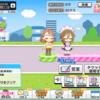 イベント「ススメ! シンデレラロード」開始です! キャシーちゃんと清良ちゃんの出番!