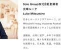 ソロ英会話代表に聞く|ビジネス英会話の学習10のポイント