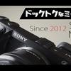 SONY NEX-7の動画