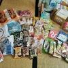 【海外在住あるある】日本からの救援物資はなぜこんなにも私を幸せにしてくれるのか