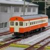 【鉄コレ】 加悦鉄道 キハ08 3
