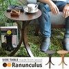 コスパがいい!ソファーは中古より新品がお得~!サイドテーブルテーブルが好評!ラナンキュラスアンティークの「買い替え」ならこのお店   シンプルおしゃれの値段です Ranunculus